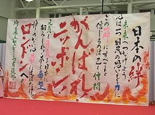 デジタコ&物流情報システム開発のフルバック@頑張れニッポン
