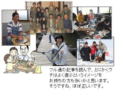 デジタコ&物流情報システム開発のフルバック@なつかし写真集1