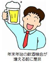 pic_seminar_201212_02.JPG