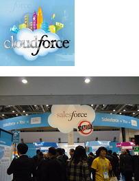 デジタコ&物流情報システム開発のフルバック@Cloudforce Japan1