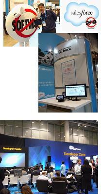 デジタコ&物流情報システム開発のフルバック@Cloudforce Japan2