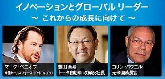 デジタコ&物流情報システム開発のフルバック@Cloudforce Japan3