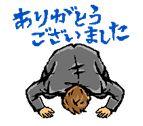 デジタコ&物流情報システム開発のフルバック@編集後記