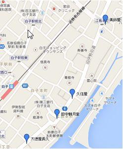 デジタコ&物流情報システム開発のフルバック@おはらぎ街道