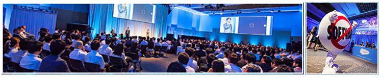 デジタコ&物流情報システム開発のフルバック@Salesforce1 World Tour