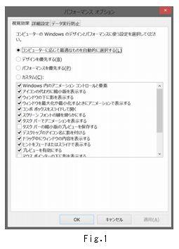 デジタコ&物流情報システム開発のフルバック@windows8