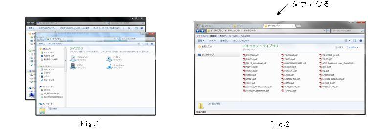 デジタコ&物流情報システム開発のフルバック@Clover
