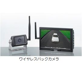 デジタコ&物流情報システム開発のフルバック@バックカメラ