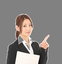 Evernote勉強会は、Evernote導入を成功に導くポイントやコツをお伝えするセミナーです!