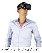 デジタコ&物流情報システム開発のフルバック@VR