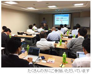 デジタコ&物流情報システム開発のフルバック@JICONAXセミナー
