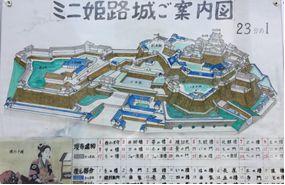 デジタコ&物流情報システム開発のフルバック@三重の姫路城