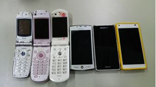 デジタコ&物流情報システム開発のフルバック@携帯電話