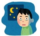 デジタコ&物流情報システム開発のフルバック@睡眠